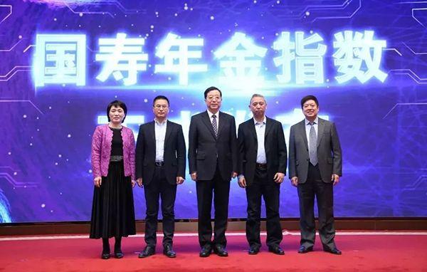 中国人寿独家发布年金行业首个指数