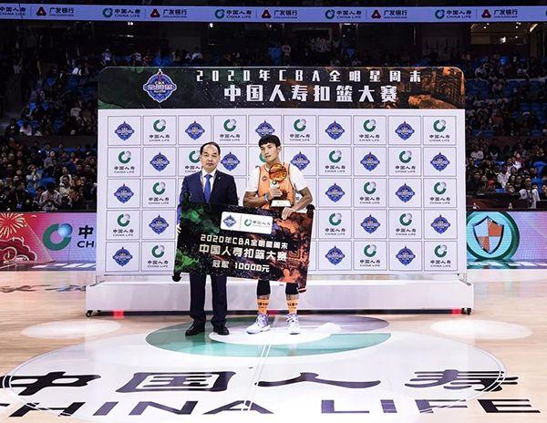 中国人寿闪耀2020CBA全明星周末